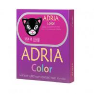 Adria Color 3 Tone